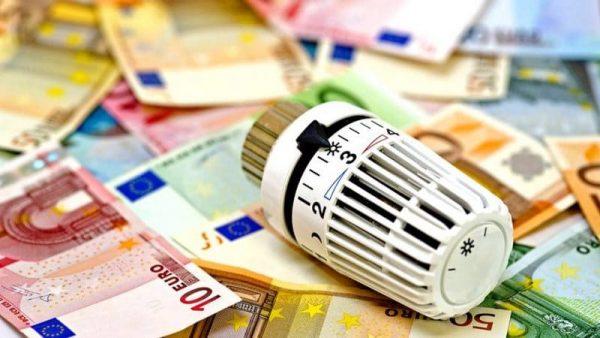 Как снизить платеж за электроэнергию на 30%? Полезная экономия