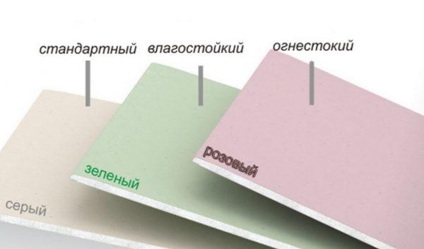 naibolee-rasprostranennye-vidy-plit