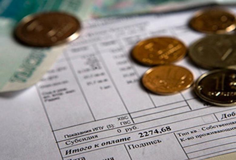 Картинки по запросу Где и как можно посмотреть точные тарифы ЖКХ