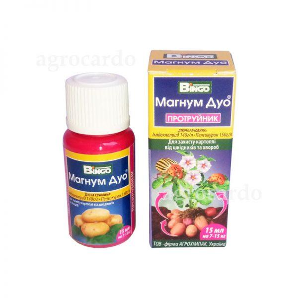 387923403_w640_h640_protravitel-insekto-fungitsidnyj-magnum