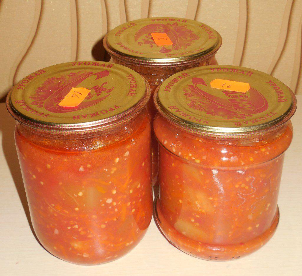 Картинки по запросу Салат-ассорти из томатов, баклажанов и сладкого перца