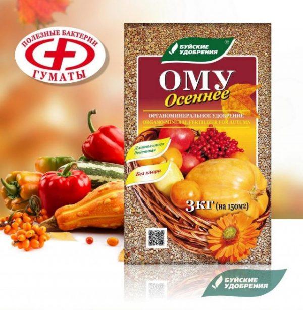 pro-udobreniya-osennie-03-640x655