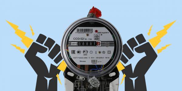 Kak-umenshit-rasxod-elektrichestva_1523648526