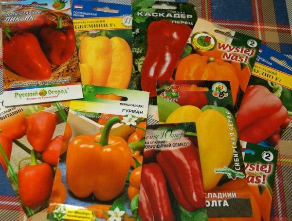 semena-bolgarskogo-perca-v-paketah