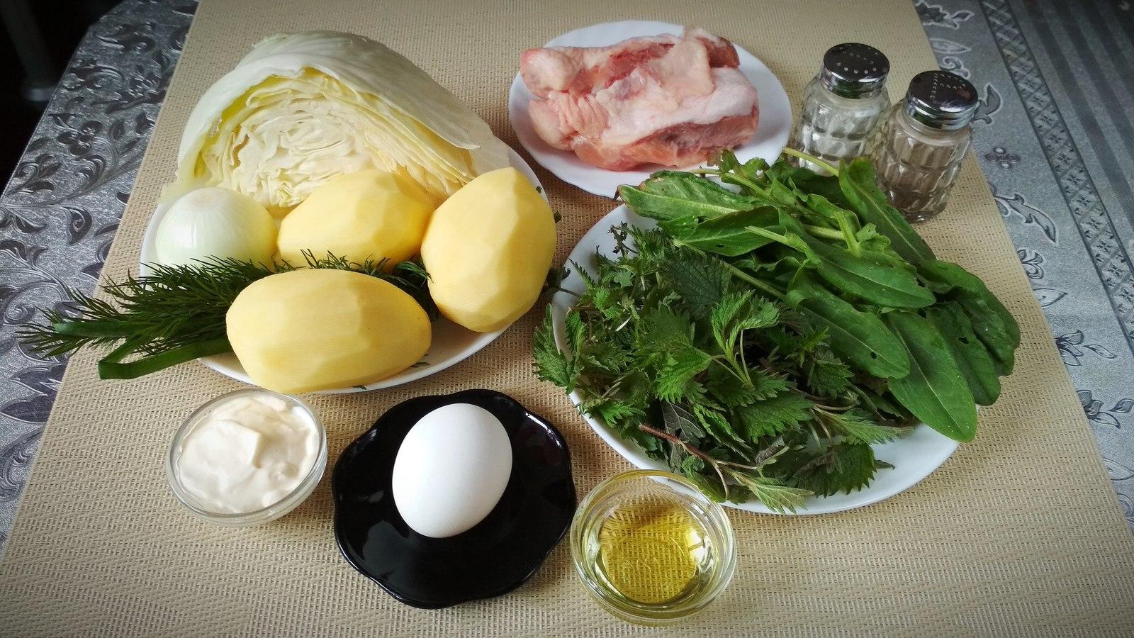 Зелёный Суп с крапивой и щавелем | Пикабу