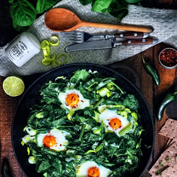 Зеленая шакшука - пошаговый рецепт с фото