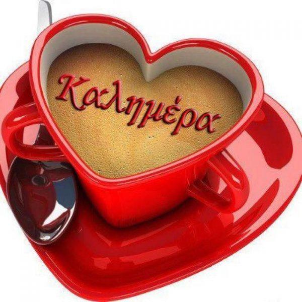 Kalimera!   Greek food traditional, Food and drink, Greek recipes